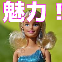 女装オナニーの魅力10選!男の娘オナニーのすすめ!