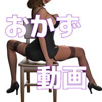 【完全版】女装オナニー愛好家が厳選!オススメのオカズAVアダルト動画ランキングまとめ!