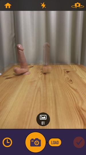 Clone Camera Proで2枚目の写真を撮影