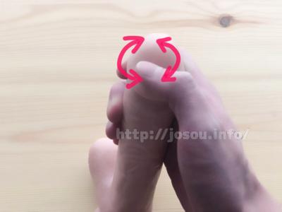 親指で亀頭を愛撫するコツ