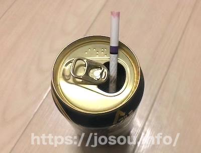 口紅の付いたタバコの吸い殻