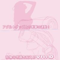 アダルトフェスタでオススメの女装オナニーのオカズ動画(2D・VR)まとめ【永久保存版】
