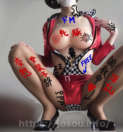 乳首を卑猥に彩る淫語 落書き例